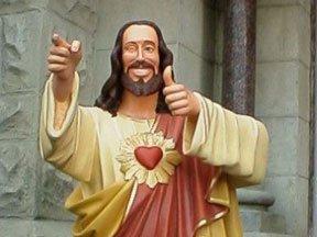 Крутой Иисус