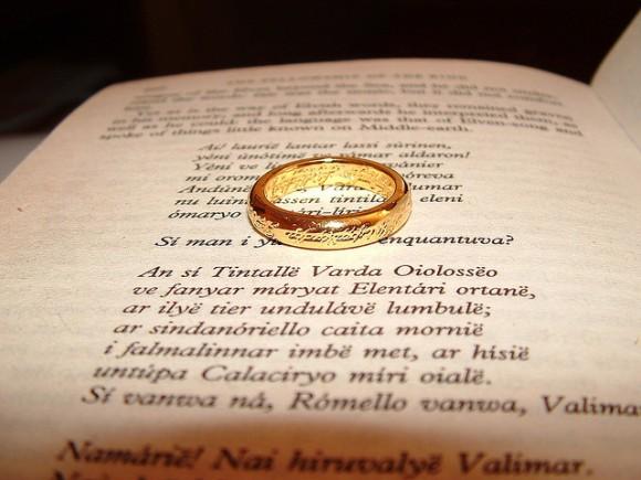 кольцо всевдастия