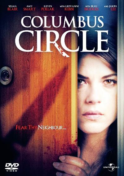 Замкнутый круг