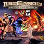 библейские хроники