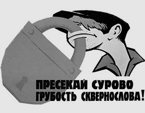 мат-плакат