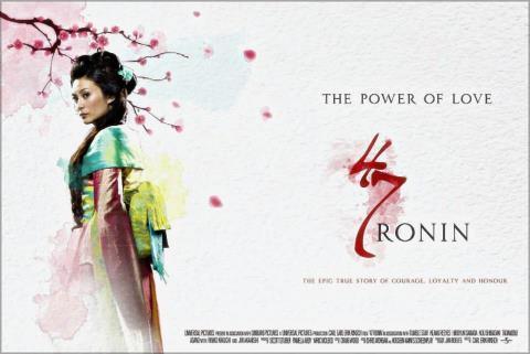 47-Ronin-2050528