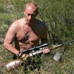 путин с ружьем