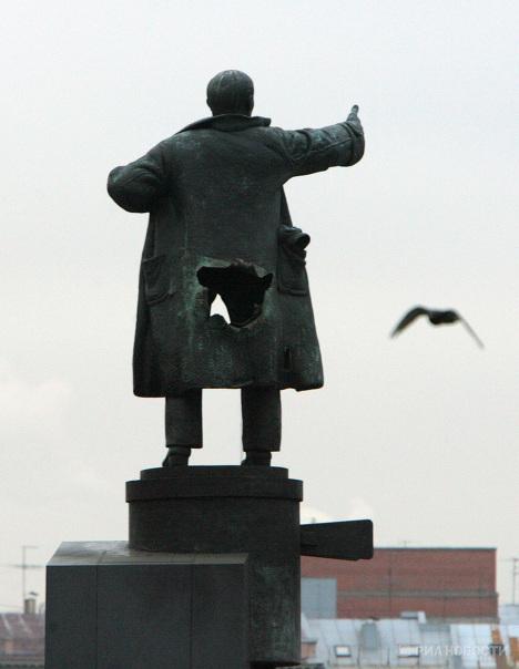 Ленин с дыркой